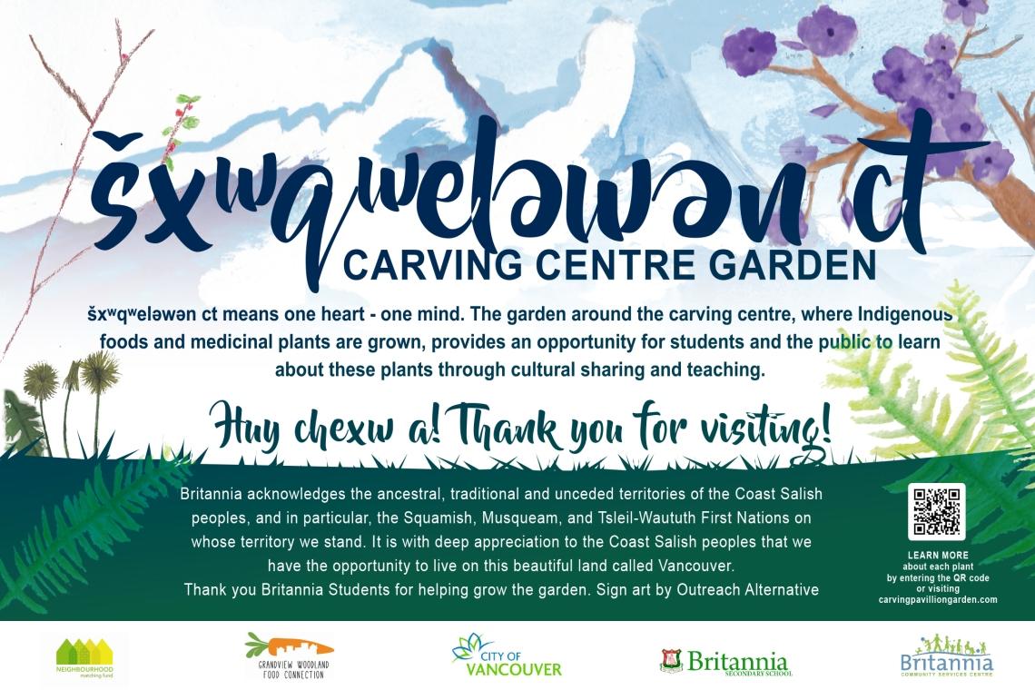 Britannia First Nations Garden 2017 _1